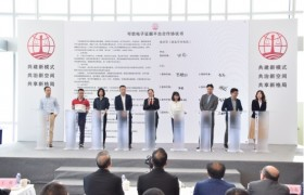 百度助力广州互联网法院 利用区块链技术共建司法生态