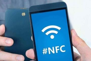 NFC并非鸡肋功用这3个用法不知道内行人手机可就白买了