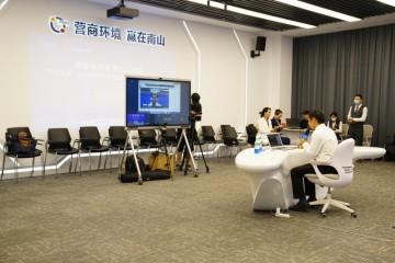 2020深圳开放数据应用创新大赛举行总决赛答辩辅导