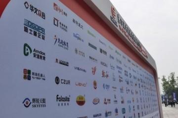 """安道教育携""""6+智慧黑板""""亮相第78届中国教育装备展示会"""