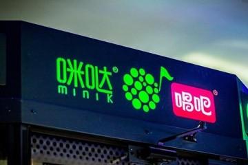 唱吧CEO陈华未来将在创业板上市软硬件营收比例已基本持平